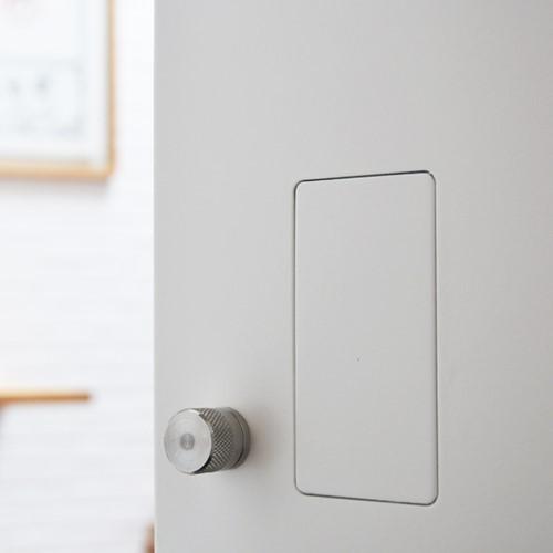 No-Ha 2.0 L mini magneetslot vrij/bezet